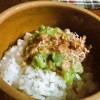 夏野菜でパワー回復!たたきオクラの納豆和え♪